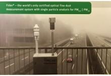 Системы мониторинга частиц PM2.5 и PM10