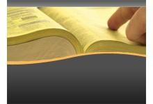Библиотека статей по исследованиям амилоидов и прионов